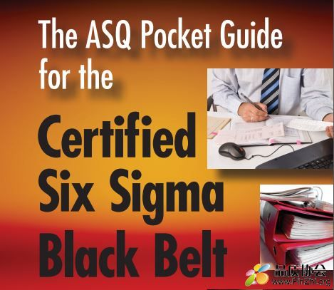 ASQ Black Belt.JPG